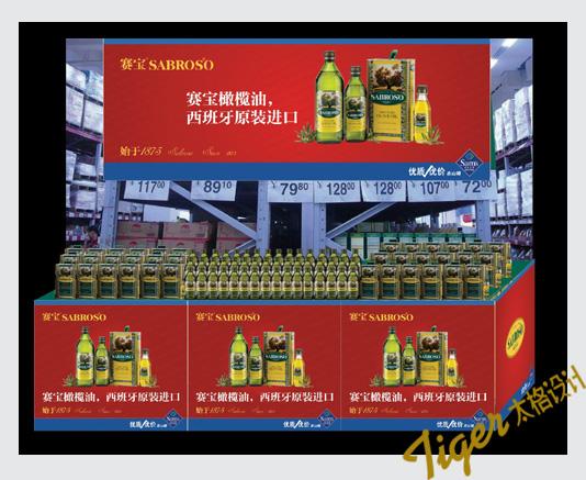 橄榄油商场展示促销展板设计/商场展板设计/堆头展板设计/促销展板